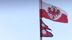 Nepal 1.1.1